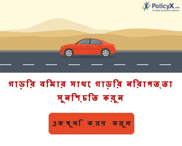 renew car insurance online