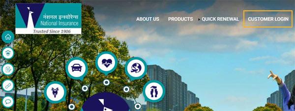 National Insurance Customer Portal
