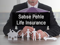 sabse pahle life insurance