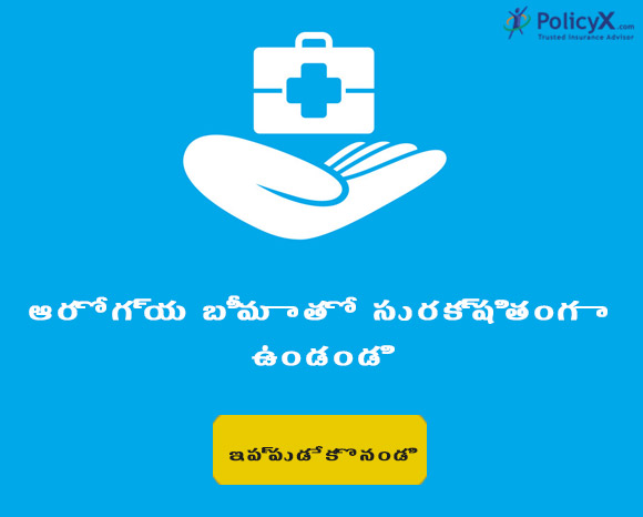 Buy Health insurance policy