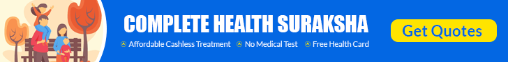 Check Health Insurance Premium