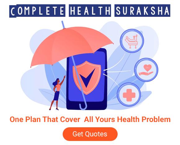 Complete Health Suraksha Banner