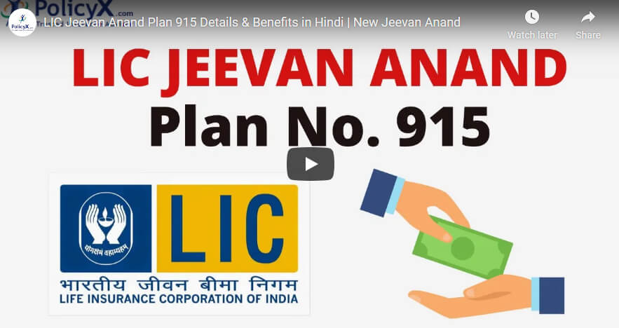 LIC New Jeevan Anand - Features, Benefits & Details ...