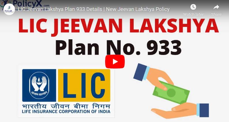 Lic Jeevan Lakshya Plan Details