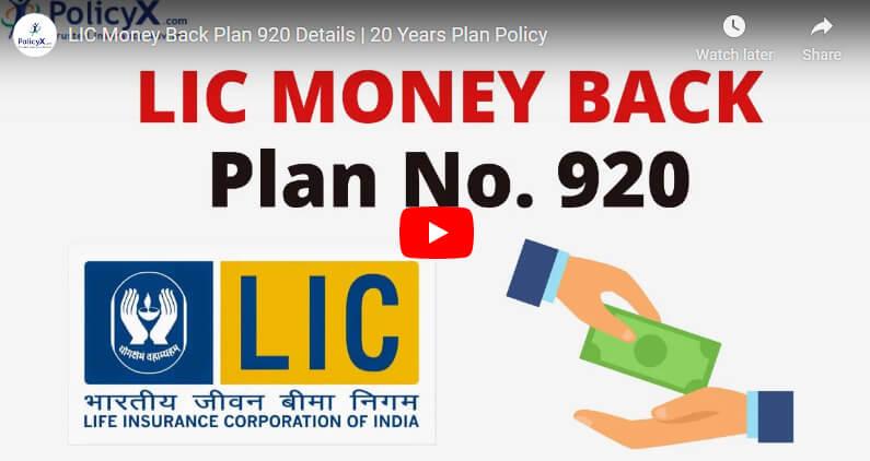 Lic New Money Back Plan 920 Details