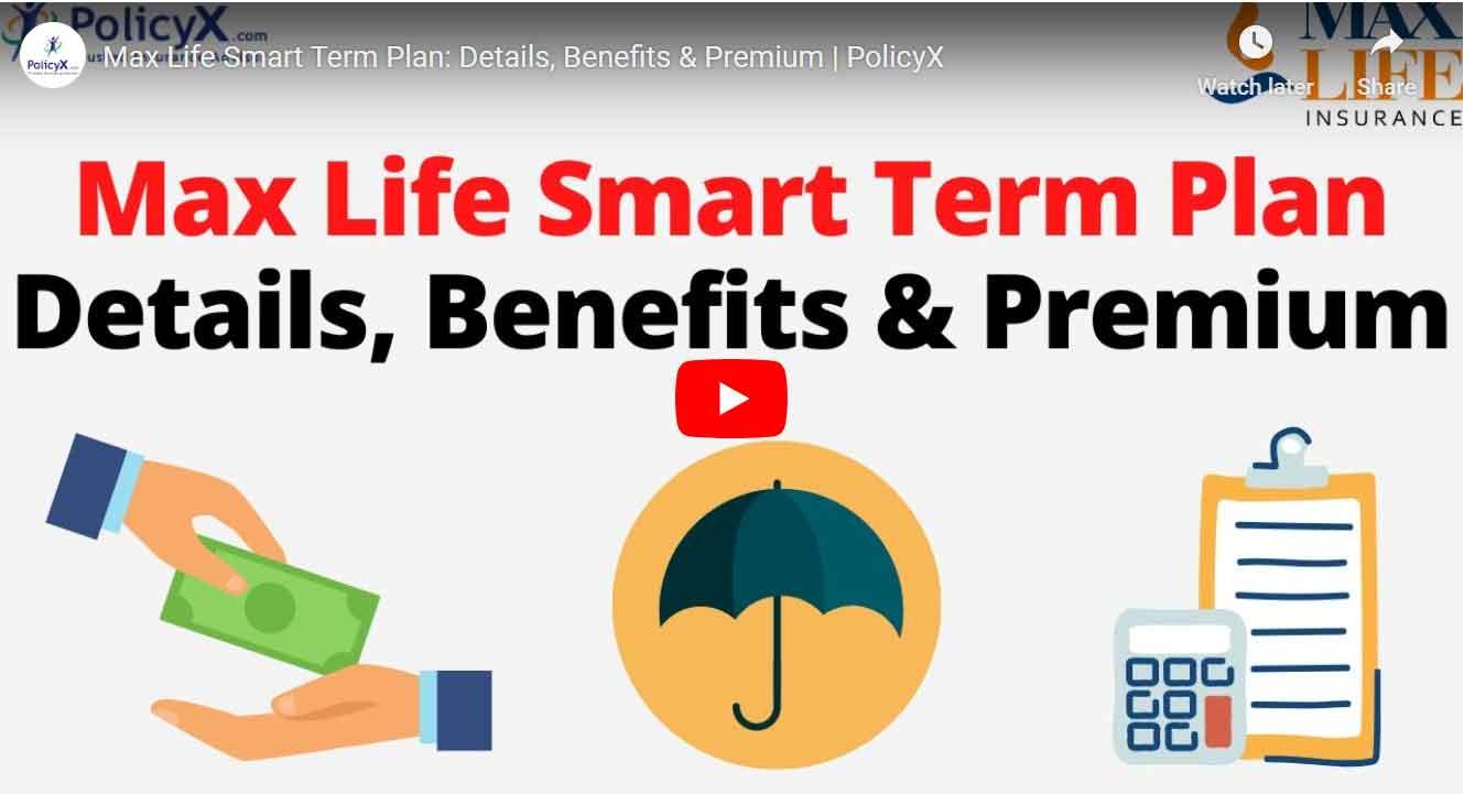 Max Smart Term Insurance
