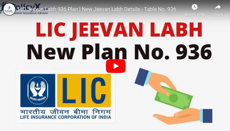 New Jeevan Labh Details